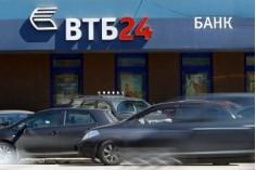 Условия автокредита в банке ВТБ 24 на 2017 год