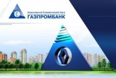 Условия оформления автокредита в Газпромбанке в 2017 году