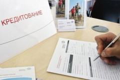 Какие документы понадобятся для получения автокредита