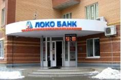 Особенности автокредита в Локо банке на 2017 год