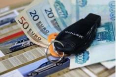 Программа льготного кредитования покупки автомобиля в 2017
