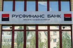 Условия оформления автокредита в банке Русфинанс в 2017 году