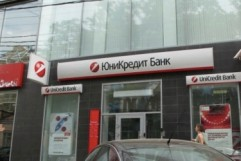 Особенности автокредита в Юникредит банк на 2017 год