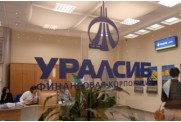 Условия автокредита в Уралсиб банке в 2017 году