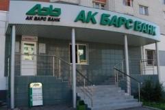 «АК Барс Банк» место в рейтинге надежности 2017, размер активов
