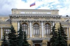 О регистрации Банка России как юридического лица
