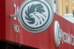 «Русский стандарт» - место в рейтинге российских банков