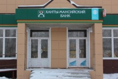 У Ханты Мансийский банк Открытие отозвана лицензия или нет?