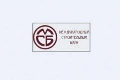 У Международного Строительного Банка отозвали лицензию