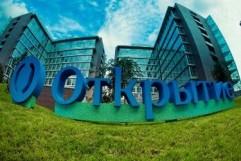 «Открытие» - место в кредитном и депозитном рейтинге банков 2017 года