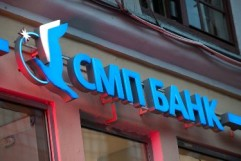 У СМП банк отзывают лицензию в 2017 или нет?