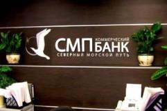 Банк СМП - место в рейтинге банков по надежности и активам