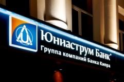 Юниаструм банк - место в рейтинге банков по надежности и активам