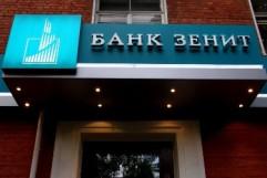 У банка Зенит лицензия отозвана или нет?
