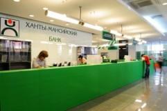 Ипотека от Ханты мансийский банк в 2017 году