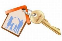 Кому дают кредит на жилье в Сбербанке Москвы - условия 2017 года