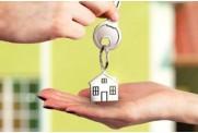 Программы для получения квартиры по социальной ипотеке