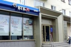 Рефинансирование ипотеки ВТБ 24 в 2017 году