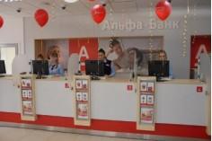 Условия потребительского кредита в Альфа банк на 2017 год