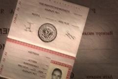 Вероятность оформления кредита по ксерокопии паспорта