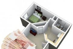 Банки Москвы выдающие кредит под залог квартиры без подтверждения дохода