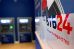 Потребительское кредитование для физических лиц в банке ВТБ 24