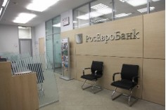 Условия потребительского кредитования в Росевробанк на 2017 год