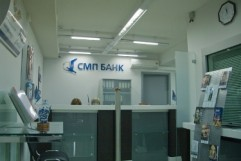На каких условиях СМП банк выдает потребительский кредит в 2017 году