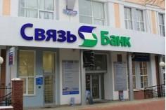 На каких условиях выдает Связь банк кредит наличными в 2017 году