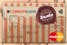 Плюсы и минусы кредитной карты рассрочки Халва