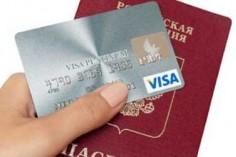 Банки Москвы выдающие кредитные карты с лимитом в 50000 рублей только по паспорту