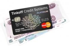 Условия и проценты по кредитным картам Тинькофф
