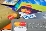 Неименные карты мгновенной выдачи Visa и MasterCard