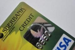 Кредитка Сбербанка - условия, проценты, льготный период