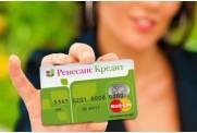 Условия и проценты по кредитным картам Ренессанс Кредит на 2017 год