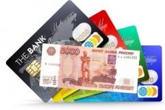 Кредитка без справки о доходах - ТОП 7 лучших банков Москвы