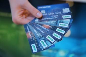 Преимущества и недостатки карты Мир банков Москвы