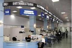 Ставки по депозитам для физических лиц Балтинвестбанк на 2017 год
