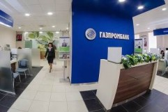 Ставки по депозитам Газпромбанк для физических лиц в 2017 году
