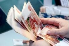 Проценты по вкладам Мособлбанк для физлиц и пенсионеров