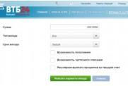Дистанционное открытие депозитного вклада в банке ВТБ 24