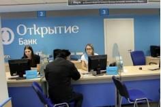 Ставки по депозитам для физических лиц банка Открытие на 2017 год