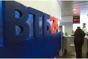 Ставки по вкладам для физических лиц банка ВТБ 24 на 2017 год