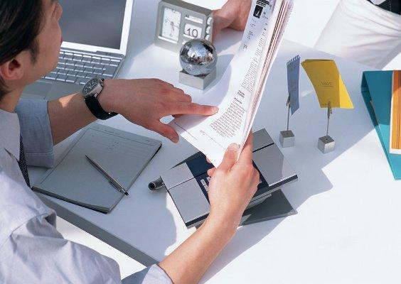 требование и документы