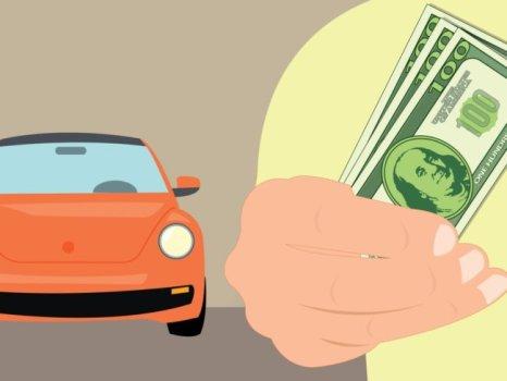 сколько денег нужно вам