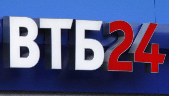 лого втб 24