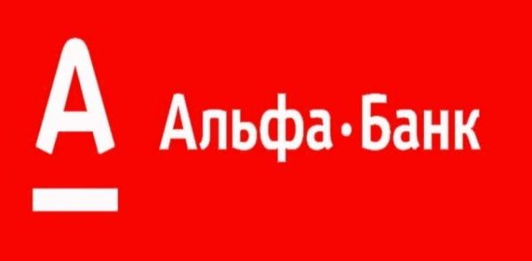 лого альфа