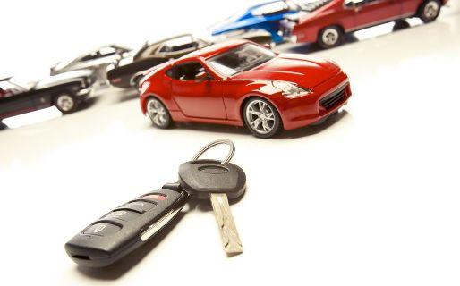 авто с ключом