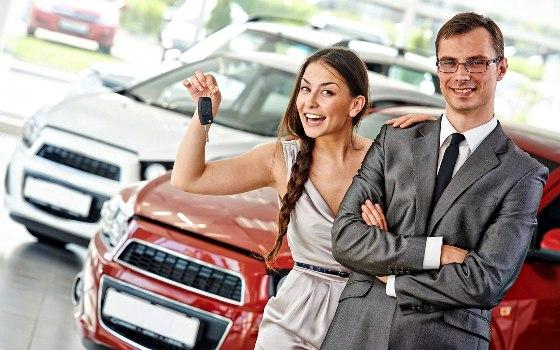 купили авто