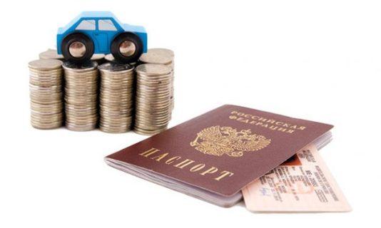 по паспорту и правам
